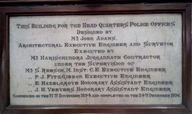 पोलीस आयुक्त बृहन्मुंबई यांचे मुख्य कार्यालय, मुंबई
