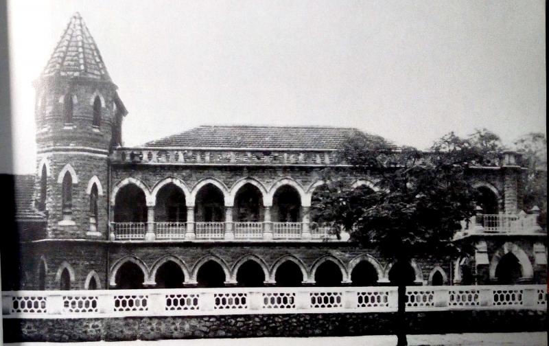 पोलीस आयुक्त, मुंबई यांचे भायखळा येथील कार्यालय  : १८८०-१८९९